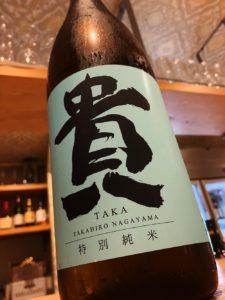 貴 日本酒